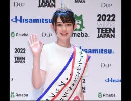 22日本最美少女冠军出炉 14岁的石川花神似桥本环奈!